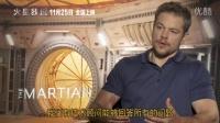 馬特·達蒙細數最愛IMAX瞬間《火星救援》主創特輯