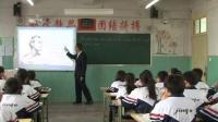 人教版高中英語必修2 Unit 1 Cultural relice (the Attributive Clause)教學視頻,2014學年部級優課評選入圍