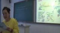 人教版高中英語必修1 Unit 4 Earthquakes 教學視頻,遼寧省,2014學年部級優課評選入圍作品