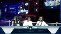 NEST2015总决赛 四分之一决赛 LOL WE vs IG BO3(1)