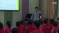 人音版小學三年級音樂下冊《剪羊毛》教學視頻(張磊)