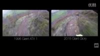 視頻: 新老GIANT DH車架