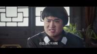 《大俠黃飛鴻》12集預告片