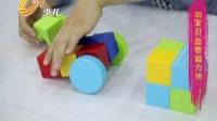 3Q宝贝益智磁力块磁力片(台标版)