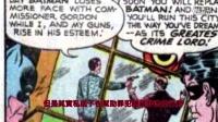 3分鍾DC漫畫超級英雄——DeadShot死亡射手