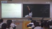 深圳2015優質課《球的截面性質與內接多面體》高三數學通用,翠園中學:丁書明