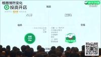 2015上门O2O-行业联盟及服务事业部总经理陈江龙:重整产业链资源,不碰线下业态