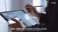 [TSS 科技]Verge测评:设计师眼中的iPad Pro