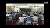 小學五年級數學《面積的認識》教學視頻,深圳新媒體應用大賽獲獎視頻