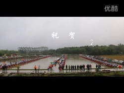 2015香港名人堂全国百场钓鱼角逐(宾阳站)3