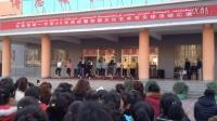 疏勒县第一中学