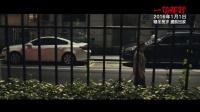 好妹妹樂隊《一切都好》推廣曲MV《一封家書》