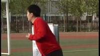 高中體育教學視頻《跨欄跑》體育名師工作室教學視頻