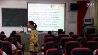 高中英語Unit2 Healthy eating教學視頻,王倩,2015年昌江縣高中英語青年教師課堂教學評比課堂錄像
