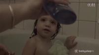BABYSTEP 洗澡时间,让孩子玩儿吧!