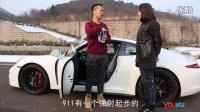 """""""超跑小王子""""试911 GTS 05"""