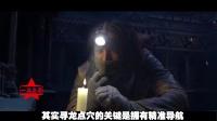寻龙诀VS盗墓笔记邓超助攻盗墓之王 193—《一风之音 2015》