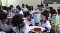 人教版高中思想政治必修1《收入分配與社會公平》教學視頻,廣東省,2014年度部級評優課入圍作品