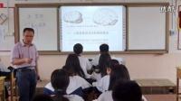 人教版高中思想政治必4《意識的本質》教學視頻,廣東省,2014年度部級優課評選入圍作品