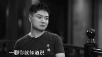 [正片]张鹏 何搏飞《模仿游戏》【创业分子0930】