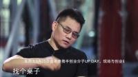 [正片]盛希泰 张驰《纹身无罪》【创业分子150923】