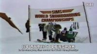 [TSS 体育]TTR世界单板巡回赛系列纪录片  5_1