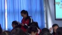 人教版高中思想政治必修2《人民代表大會:國家權力機關》教學視頻,四川省,2014年度部級評優課入圍作品