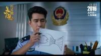 周星馳《美人魚》港版粵語先導預告 大年初一 人魚無敵