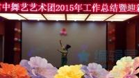 九江市君中舞艺术术团郭富珍妹舞蹈表演