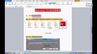 photoshop完整版安装 ps各个版本下载 ps8 cs56视频教程