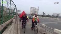 視頻: 湛迎新年進行五城共創騎行活動