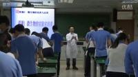 深圳2015優質課《微生物的實驗室培養》人教版高二生物,平岡中學:郭明陽