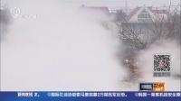 嘉定马陆:露天焚烧垃圾  浓烟持续不散 新闻夜线 160104