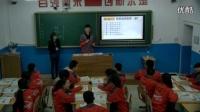 人教版高中思想政治必修3《源遠流長的中華文化》教學視頻,吉林省,2014年度部級評優課入圍作品