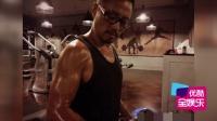 被疑肌肉造假 张涵予晒健身照力证精壮身材 160105