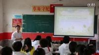 人教版高中英語選修,高三英語復習《英語作文的連貫和鏈接》,教學視頻江西省,2014年部級優課秤選入圍作品