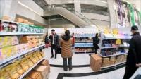 石家庄航拍 威海韩国商品交易中心韩国商品博览会