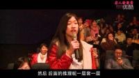 《唐人街探案》首周票房破5億 中外神探上演正面交鋒