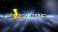 星映话-《星球大战:原力觉醒》