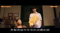 【谷阿莫】5分鐘看完2016電影《唐人街探案》