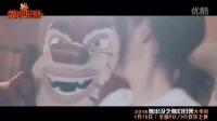 《熊出沒之熊心歸來》插曲MV 《我乘着風飛過來》