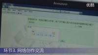 浙教版小學信息技術《計算機小作家》教學視頻,2014年優質課優