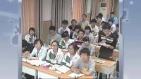 陜西省示范優質課《DNA分子的結構式3-3》高一生物,周至中學
