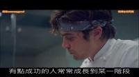 【谷阿莫】6分鐘看完2015電影《燃情主厨 Burnt》