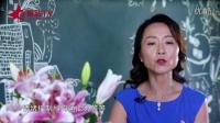 【哎呀妈呀】第一集:为人父母 我要学吗?