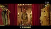 電影《高跟鞋先生》宣傳曲MV