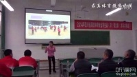 发展投掷技巧(2014年四川省高校体育专业学生说课试讲比赛优秀视频)