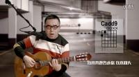 左小祖咒 安来宁 谭维维《乌兰巴托的夜》吉他弹唱
