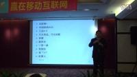 """王之峰:維修服務行業""""互聯網+""""轉型機遇"""