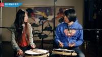左轮架子鼓教学 NO.02《电鼓与原声鼓的区别》自学入门教程